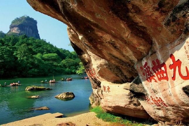 武夷山-天游峰-九曲溪4日高铁4日3晚跟团游
