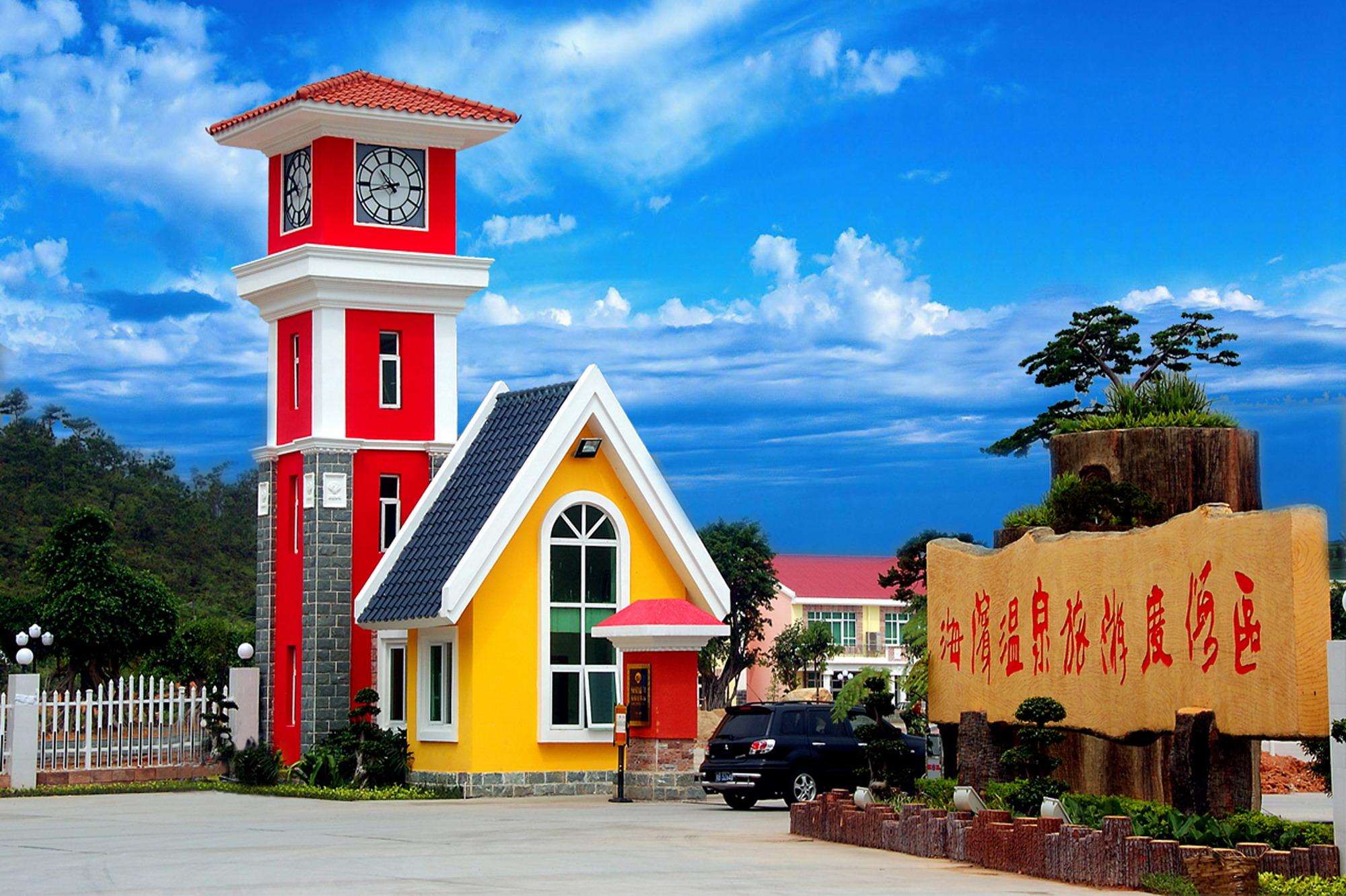 惠州海滨温泉旅游度假区巴士2日1晚跟团游[惠州温泉]入住海滨温泉、赠双早