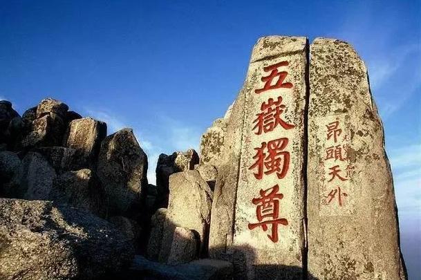 济南  泰山 高铁3日游 两天跟团、泰安一天自由活动!