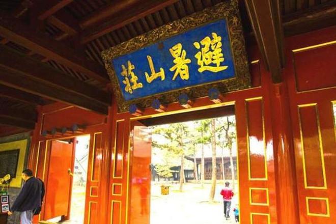 承德避暑山庄、普宁寺、小布达拉宫2日双座跟团游[皇家园林、佛教胜地]纯玩不进店,让您体验纯粹的旅游