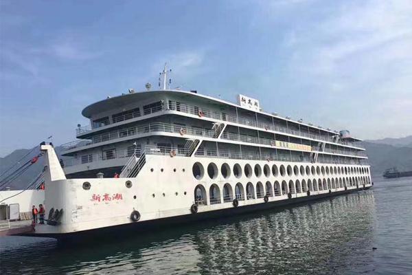 长江三峡重庆到宜昌2日新高湖游轮游[180度江景房]实惠性价比出游