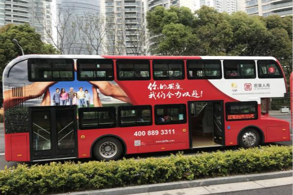 陆家嘴双层观光巴士、 外滩巴士1日游[ 上海陆家嘴  双层观光巴士  城隍庙  外滩  浦江渡船]纯玩 半自助
