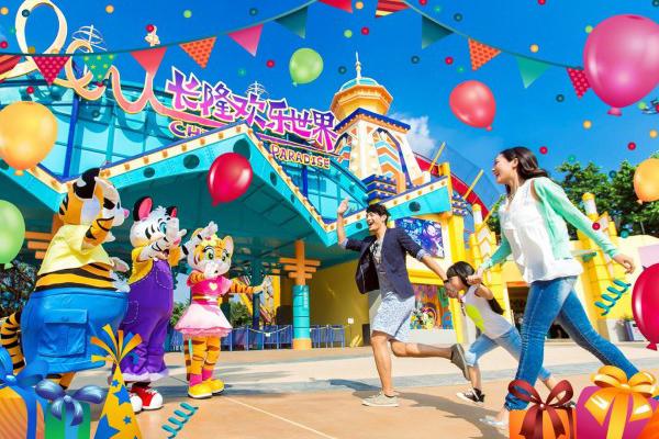 广州长隆度假区、珠海长隆海洋王国巴士3日当地游探索新奇长隆乐园,饱览珠海海洋王国,玩转双长隆,含接送站