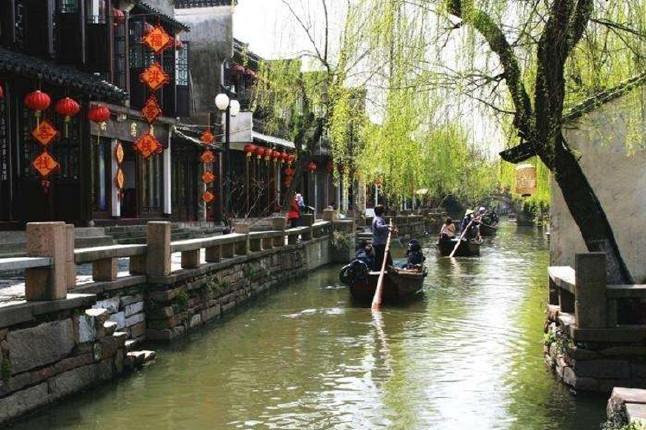 『诗画江南,水乡古镇』苏州周庄古镇、沈厅、张厅、双桥等纯玩巴士1日跟团游