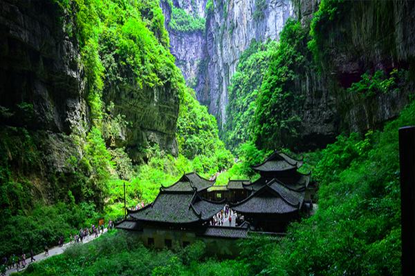 重庆、武隆天坑地缝、仙女山动车4日3晚跟团游