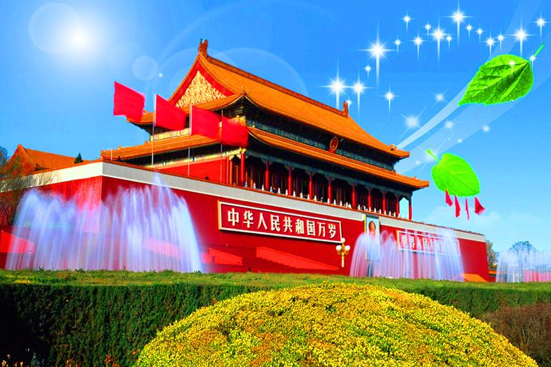 3日深度游『京摹细琢· 甄品推荐· 相约北京世园会』北京四环内接站 了解皇城根脚下的故事