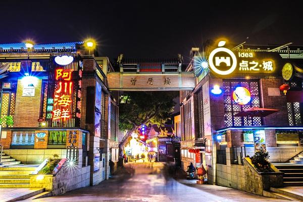 [端午]厦门-鼓浪屿3日动车游[0购物·连住市区]广州往返 24H免费接送