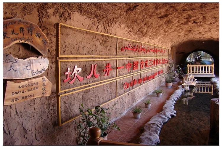 新疆旅游 吐鲁番、火焰山、坎儿井、火焰山大峡谷巴士1日当地游特色新疆美食、经典景点、浓郁的民族特色
