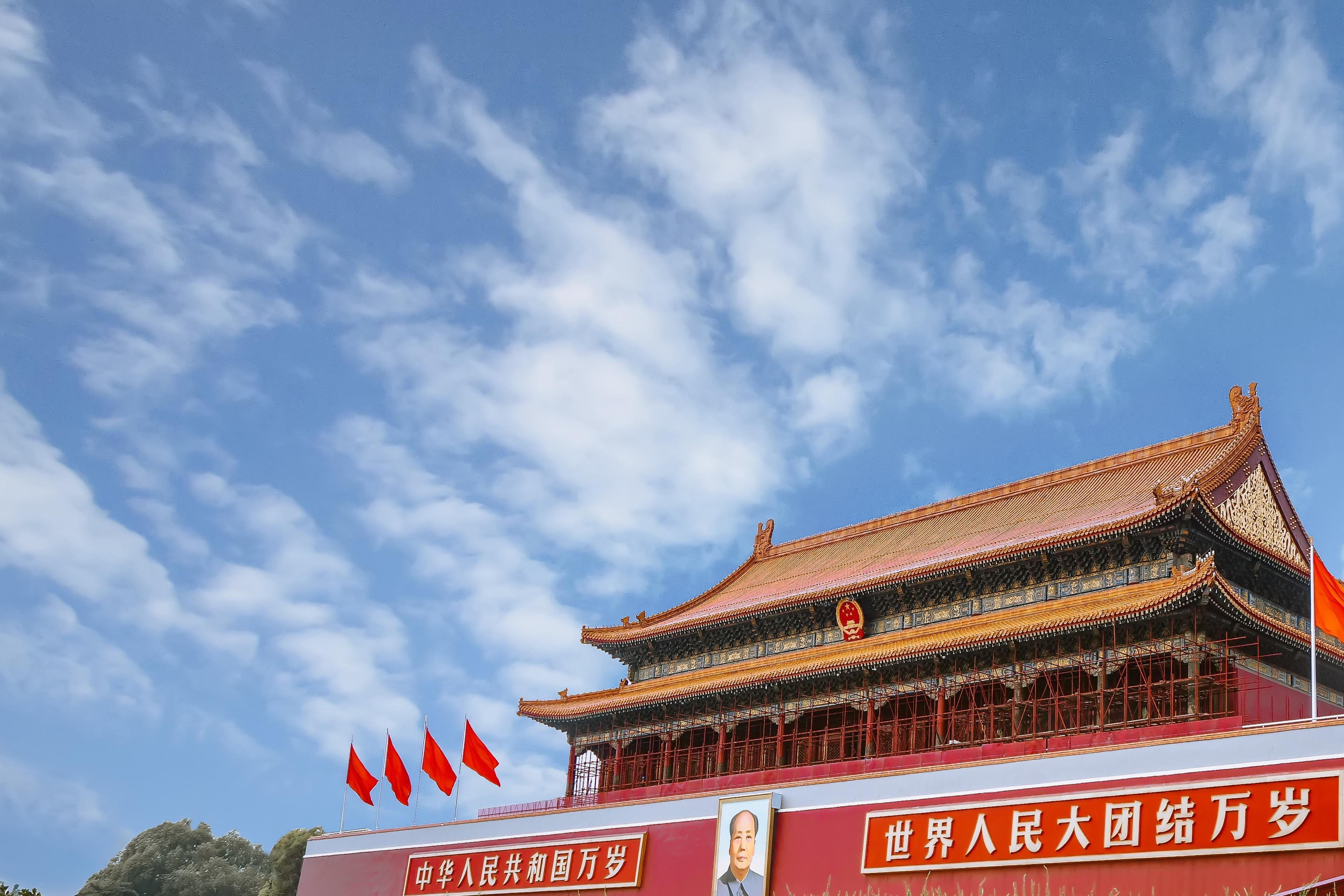 北京5日飞机跟团游北京一地游 畅游北京  感受北京  品味北京 一价全含无任何旅游陷阱及隐藏二次消费,我懂旅游更懂你