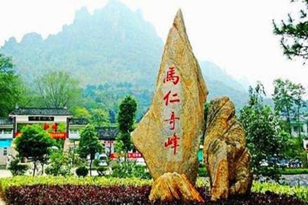 地藏圣像景区、马仁奇峰 巴士2日跟团游门票全含