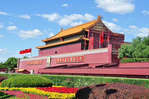 北京故宫、天安门广场、国家博物馆1日当地游1.2米以下儿童免费 3小时深度探秘故宫 升级浏览东西六宫 资深导游讲解