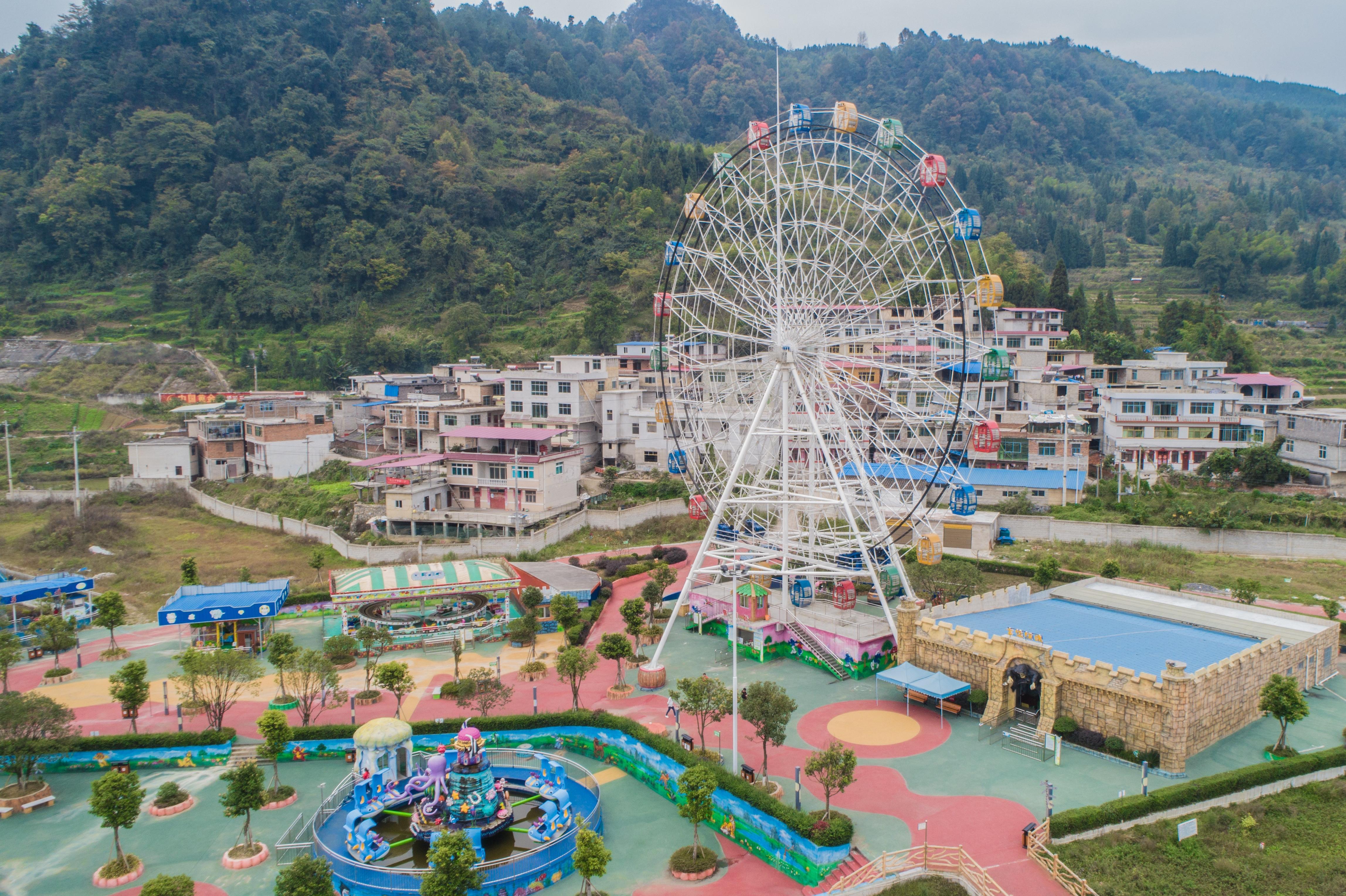 东田·都匀乐园