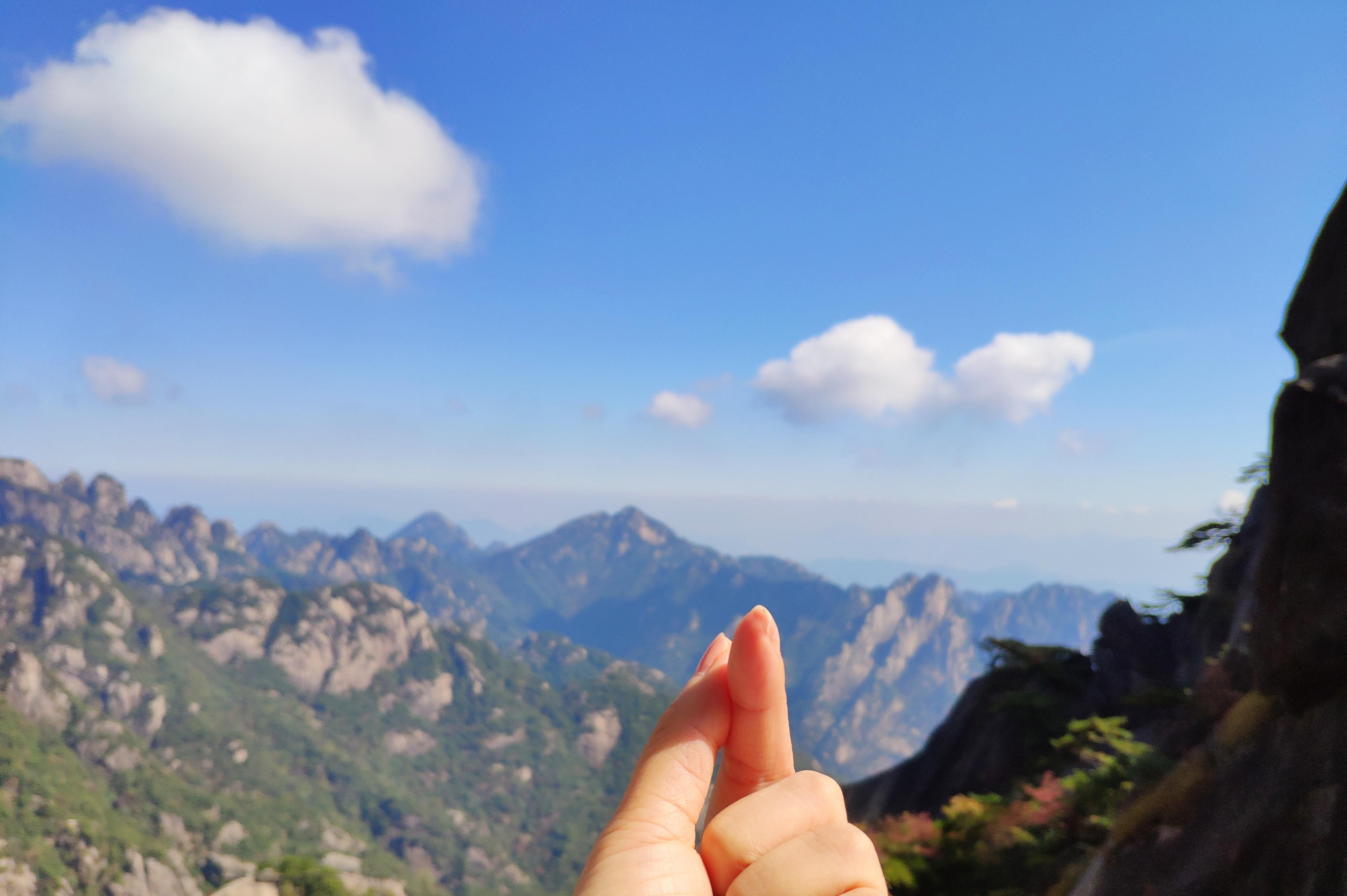 【经典黄山】黄山、西海大峡谷、宏村高铁3日2晚跟团游