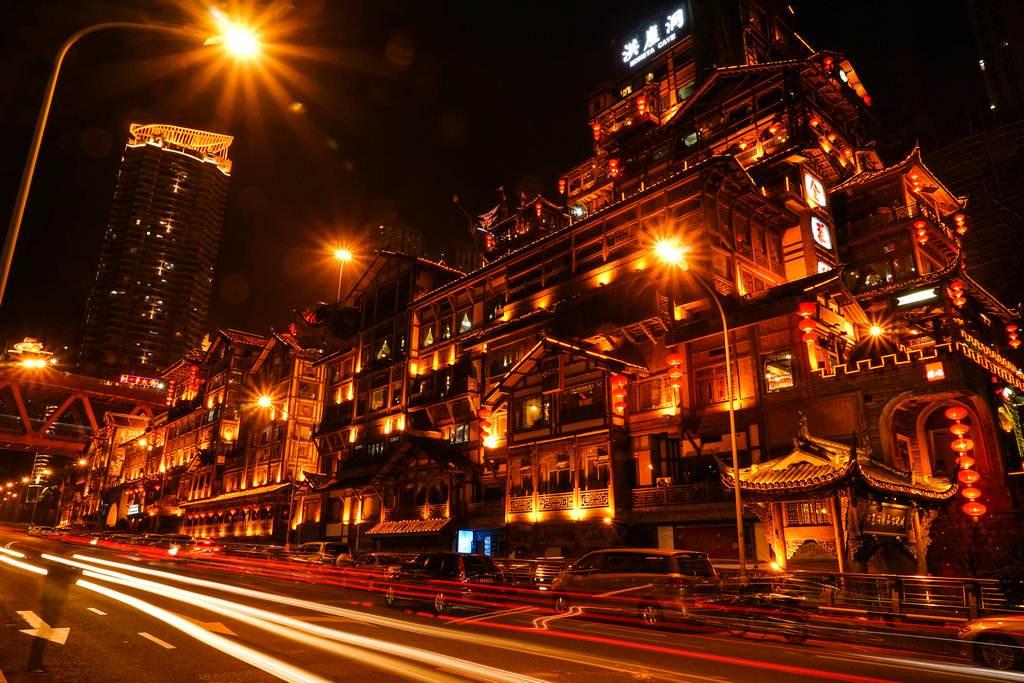 重庆、武隆天坑地缝、大足石刻巴士5日当地游一日自由活动享重庆美食美景