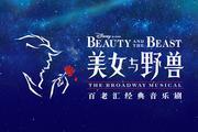 上海迪士尼《美女与野兽》音乐剧16-9 KV_副本.jpg