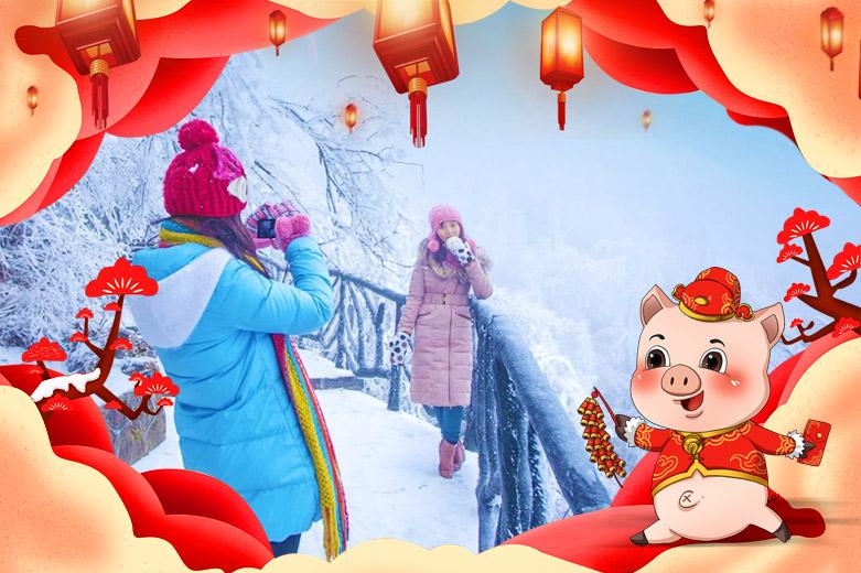 长沙、森林公园、天门山、凤凰高铁6日跟团游[春节赠豪礼,儿童领红包]赠民俗风情晚会-《魅力湘西》