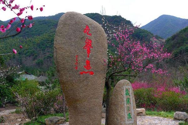 象山影视城-五龙潭-体验7D玻璃桥2日1晚跟团游