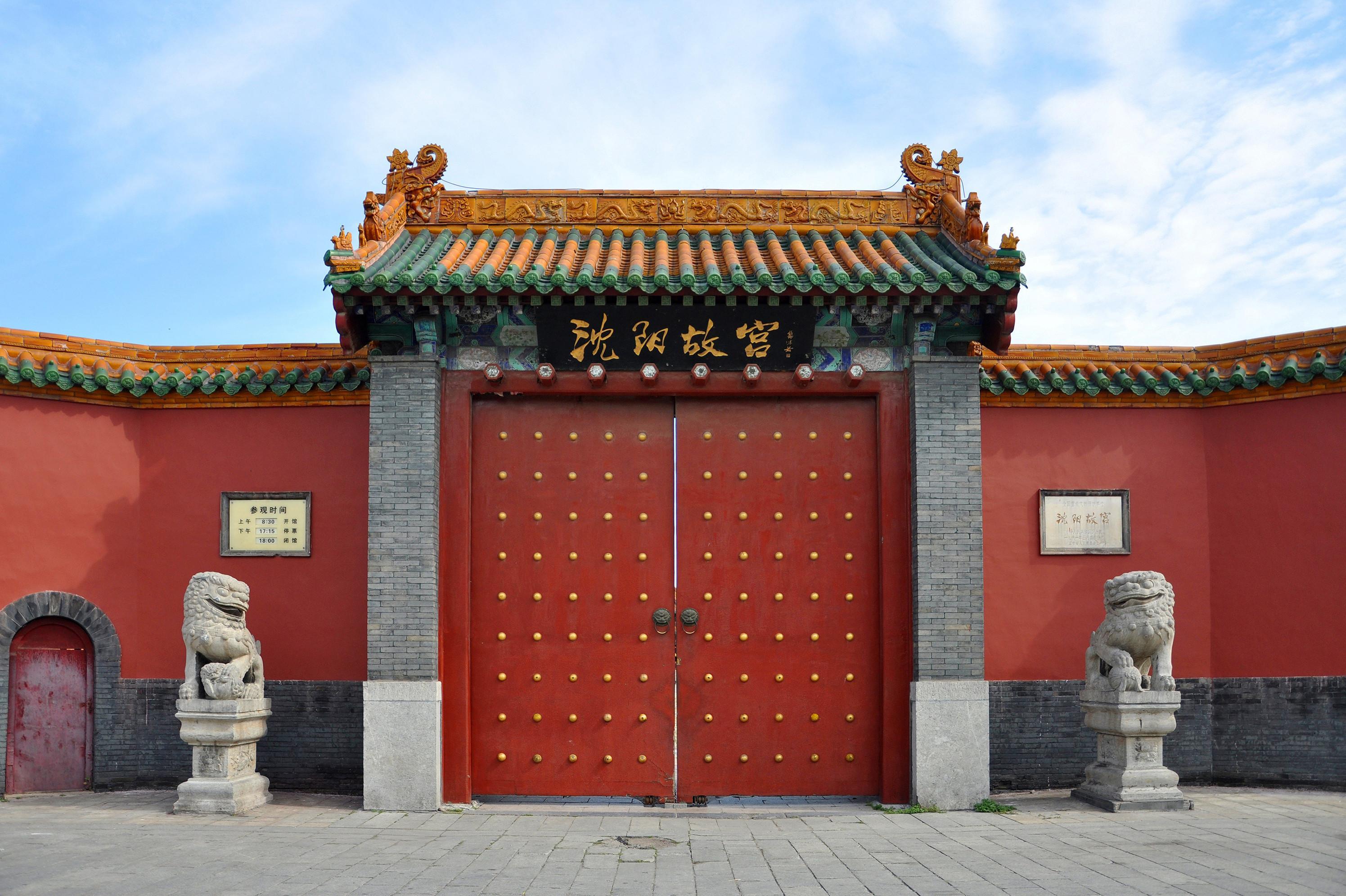 哈尔滨、长春、沈阳动车5日4晚跟团游[]全程动车,半日自由城市拾光,打卡美食餐厅
