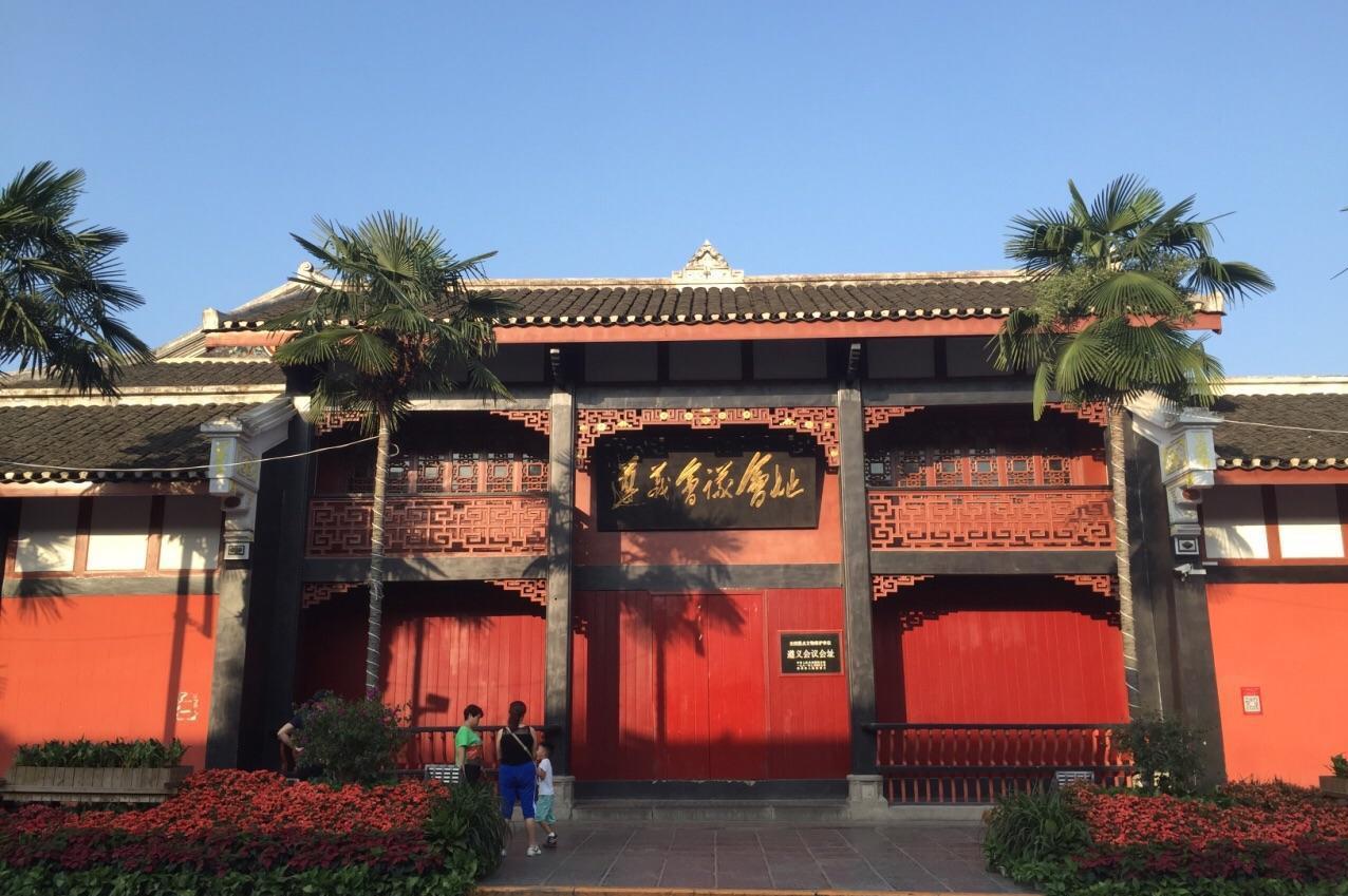 贵州6日5晚深度游[红色年代]红色路线,追忆往事;观革命圣地,接受爱国主义教育