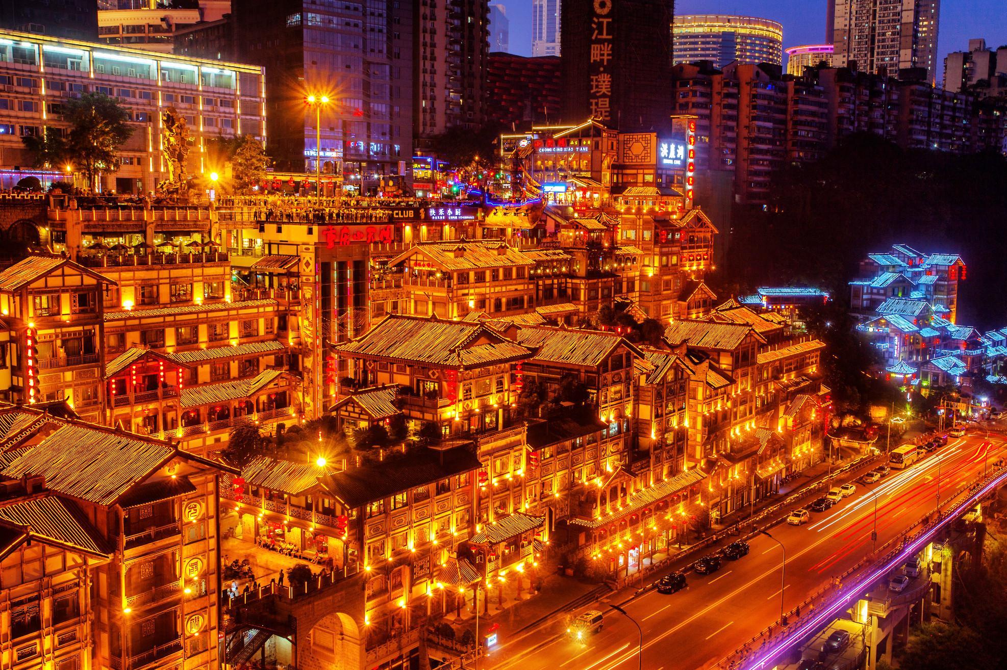 品味重庆市内一日游往返巴士1日游磁器口、轻轨穿楼、白公馆、渣滓洞、解放碑、洪崖洞
