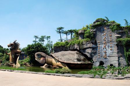 湛江湖光岩-鼎龙湾-菠萝的海-南极村2日