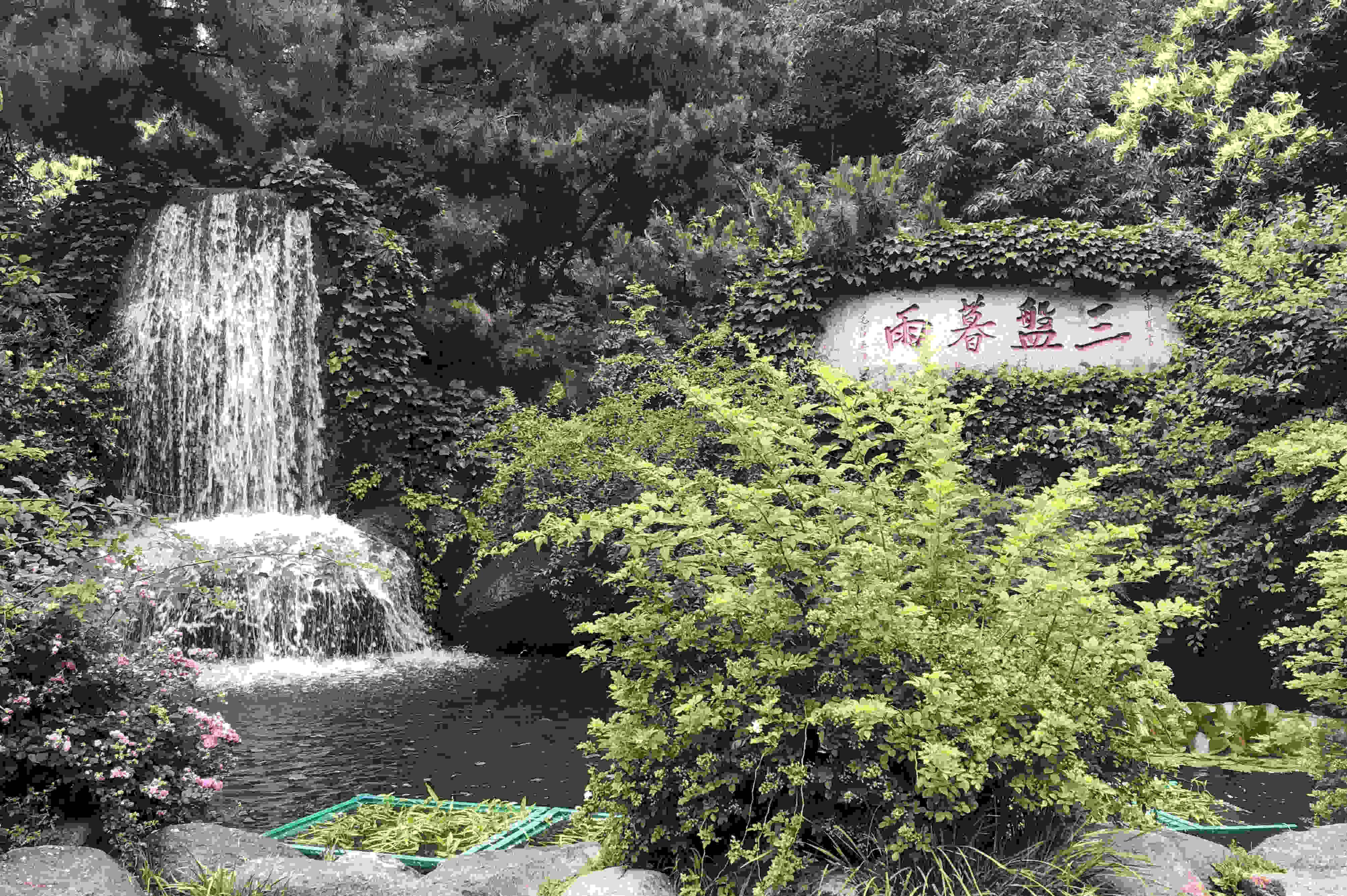 天津盘山1日巴士跟团游[踏青登山]佛教寺院与皇家园林共称