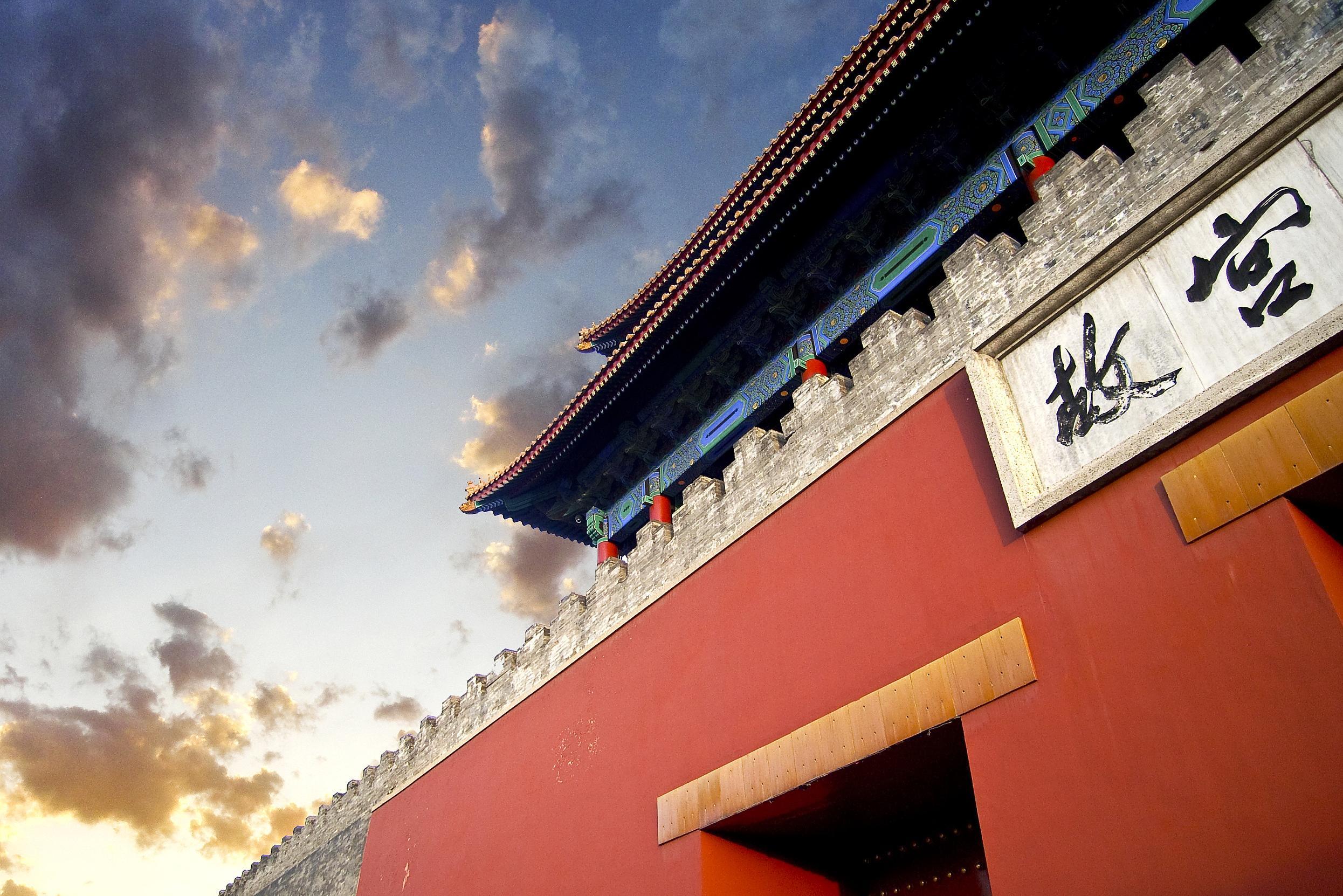 北京巴士5日当地游[一价全含,具北京特色景点:全程纯玩0购物0自费0景区交通]拒绝景点堆砌,安排不带钱包去旅行!