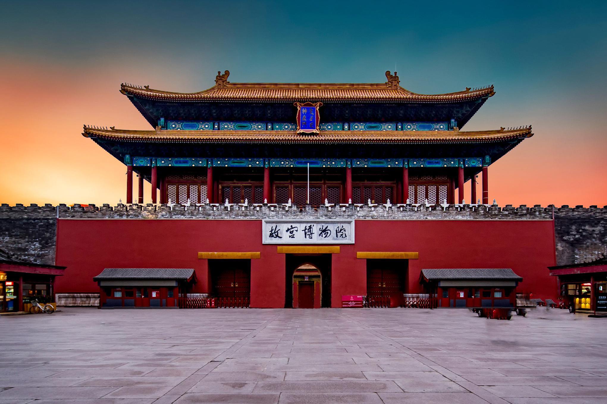 北京故宫、天安门广场、纪念堂、国家博物馆1日当地游[当季热卖]1.2米以下儿童免费 3小时深度浏览东西六宫  资深导游讲解 全程佩戴耳麦