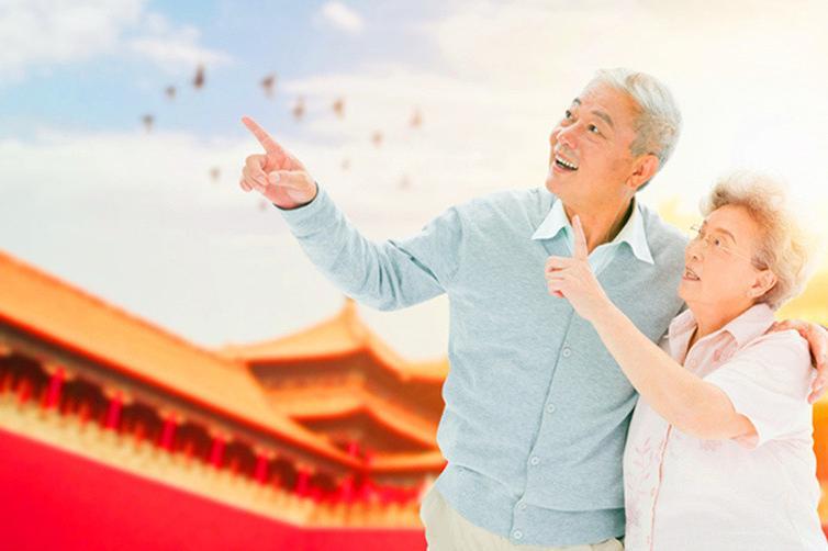 3晚4日深度游『相约北京2019世园会』遨游世界园艺博览会花的海洋· 甄选北京精华景区·入皇都-逛皇宫-登长城-游醉美颐和园-圆明园 · 经典景点一览到底 · 提供24h接机接站服务