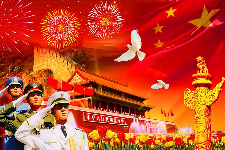 5日当地游『相约火爆网红2019北京世界园艺博览会·』北京经典景点全覆盖·帝都美景一个不少·甄选酒店住宿·入皇都·逛皇城·探秘万园之园—圆明园·提供24h接机接站服务