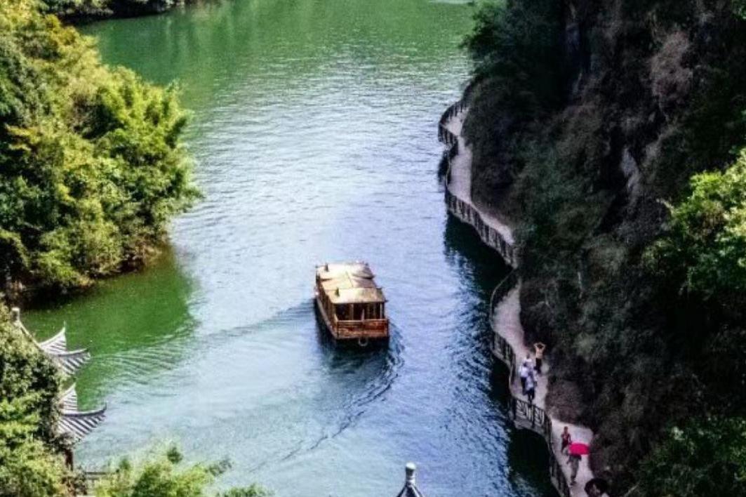 大河背风景区