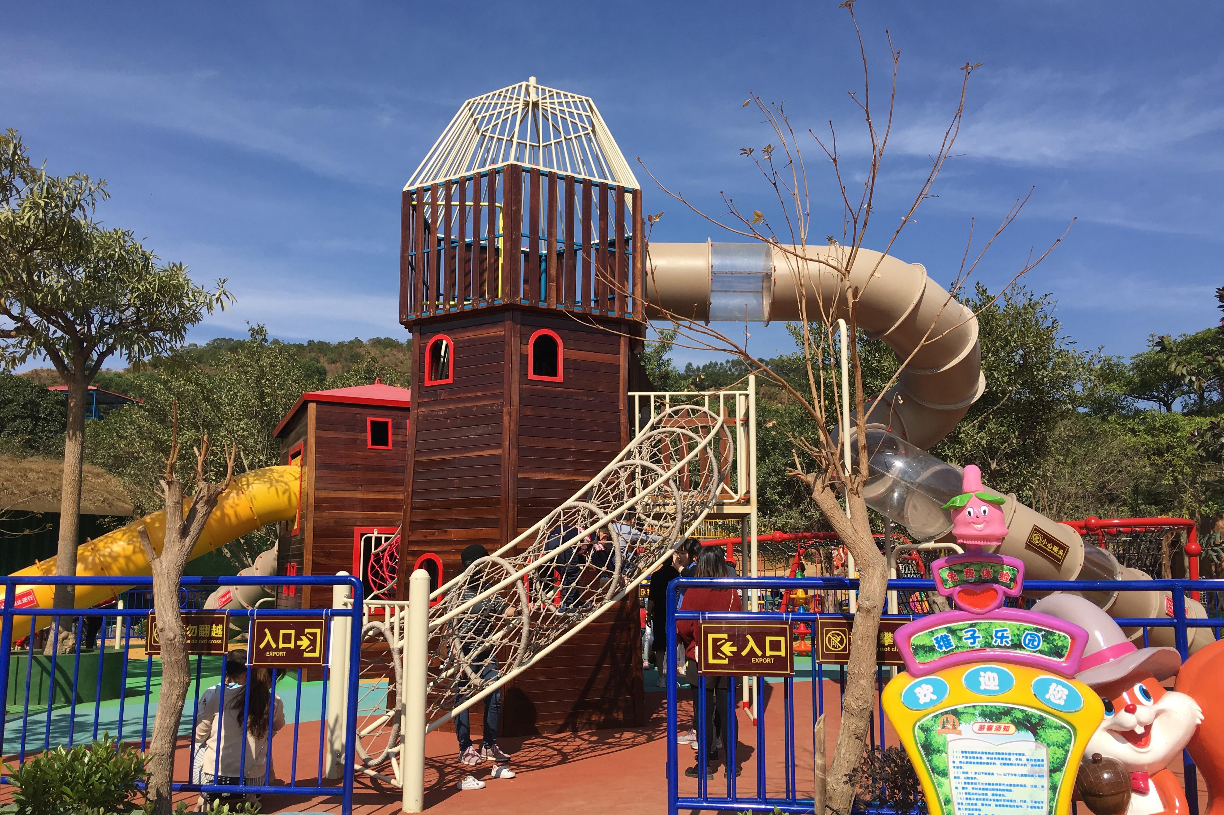 松鼠王国乐园