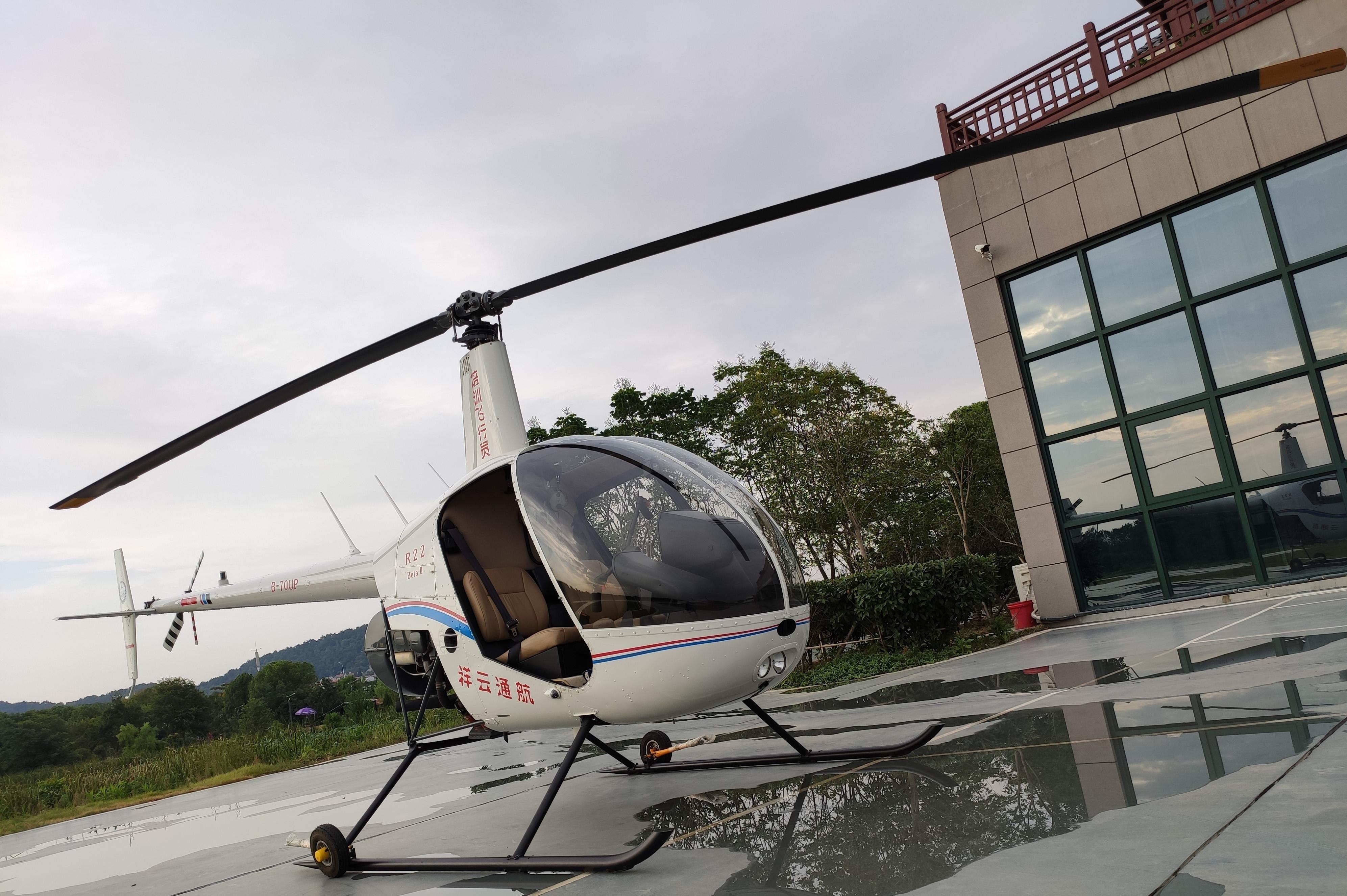 后官湖直升机观光旅游