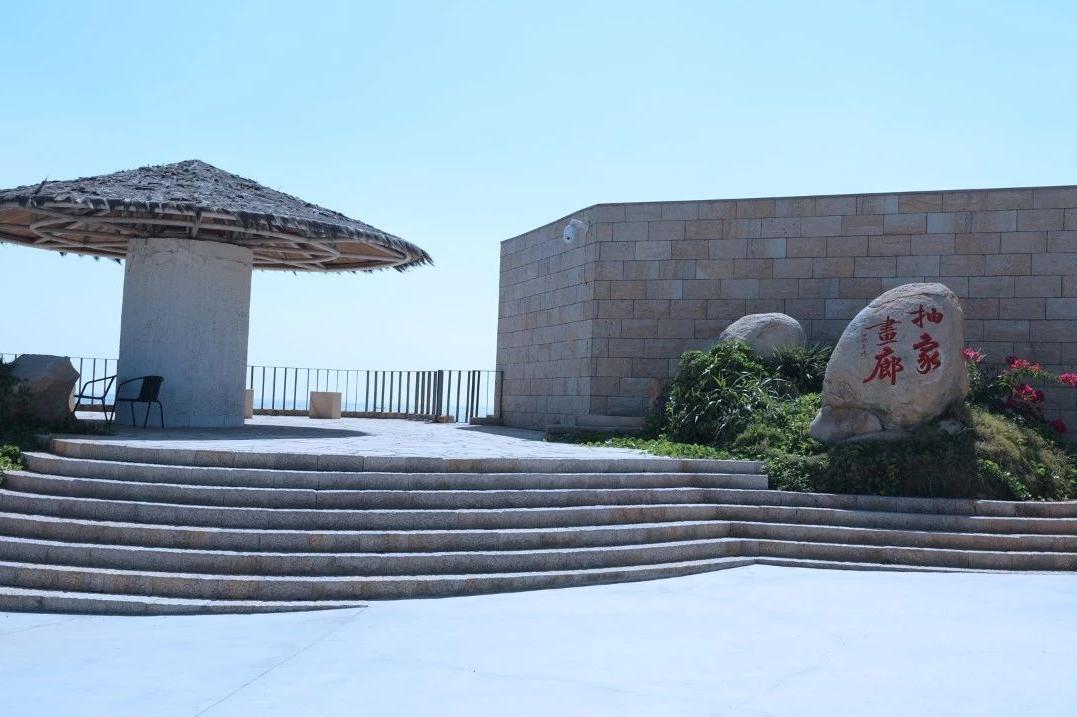 龙美湾抽象画廊