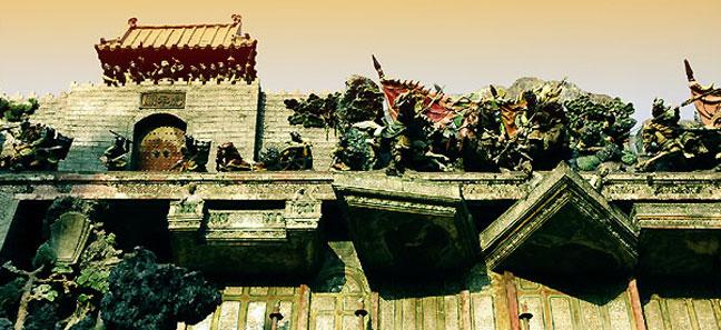 佛山三水芦苞祖庙