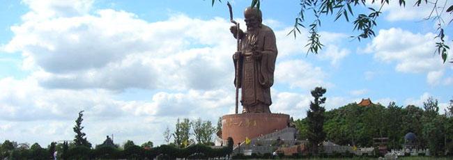 如皋东方大寿星园景区