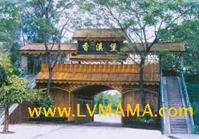 龙门县南昆山生态旅游区