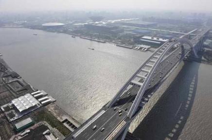 申城美景尽饱览世界上跨度最大的拱形桥当今世界第一钢结构拱桥  星