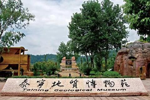 泰宁泰宁尚书第博物馆和三明展示中心哪个好玩网旅人攻略图片