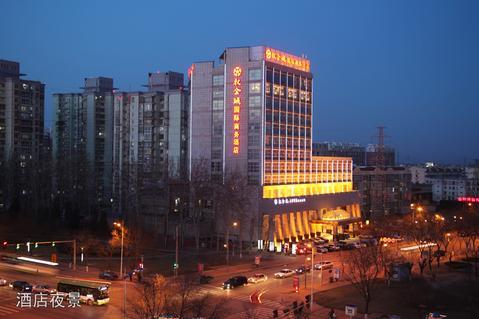 顺义北京彩虹女生和权金城金沙v女生洗浴哪个好庄园穷游攻略欧洲图片
