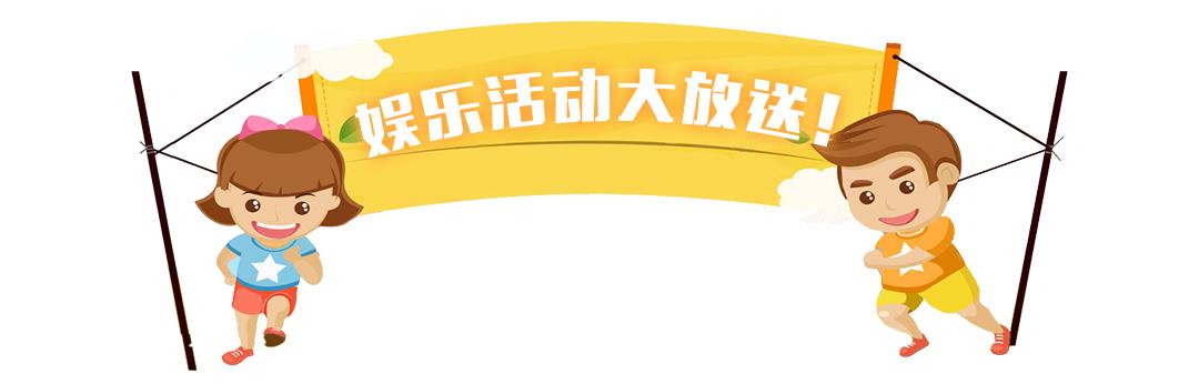 【青浦区】【上海太阳岛】688元上海太阳岛度假酒店岛屿豪华房1晚+次日中西式早餐+森林温泉家庭票+射箭馆体验10支