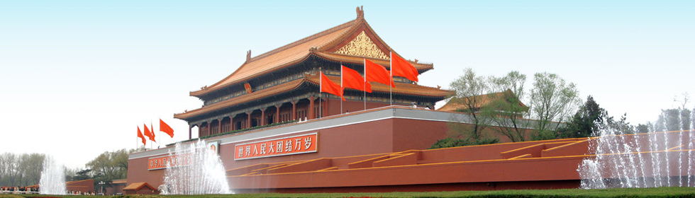 北京旅游线路全攻略