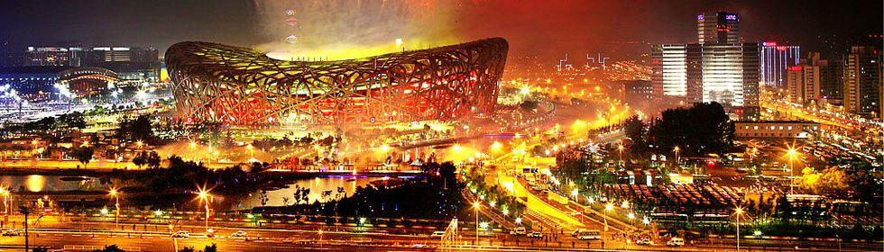 北京晚上哪里好玩:北京晚上好玩的地方任你选