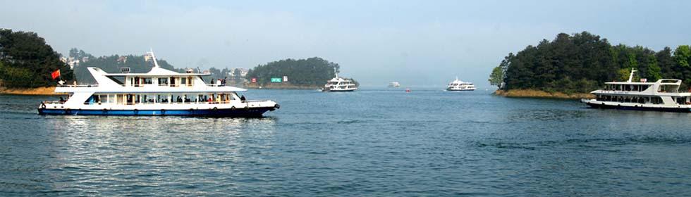 千岛湖自助游完全攻略
