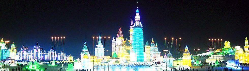哈尔滨游玩攻略之问答篇:畅游冰雪节Q&A
