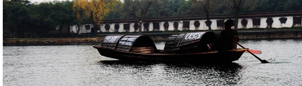 绍兴攻略:夜游环城河,听筝品茶度良宵