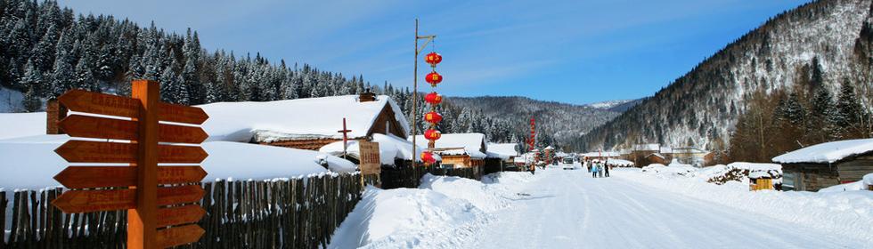 2011最新雪乡攻略:去雪乡,穿衣服是个严肃的事儿