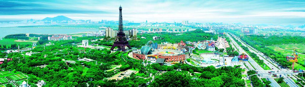 大型文化旅游景区 深圳世界之窗(图)