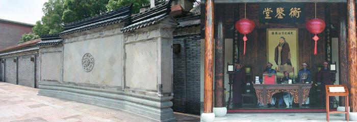 慈城古县城景点7