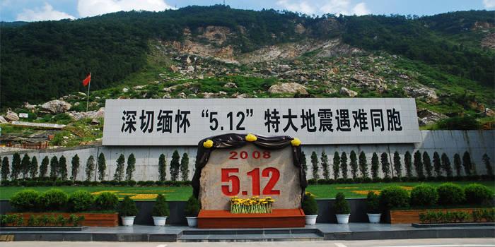 【北川羌城旅游区】门票_北川羌城旅游区门票